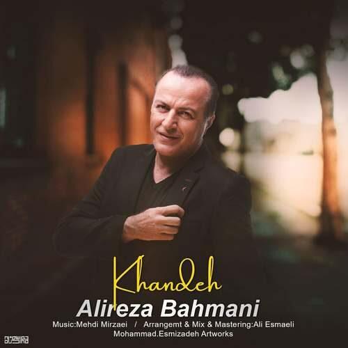 دانلود ترانه جدید علیرضا بهمنی خنده