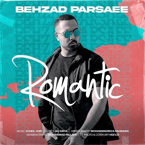 دانلود ترانه جدید بهزاد پارسایی رمانتیک