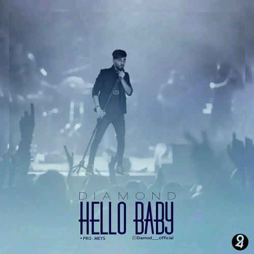 دانلود ترانه جدید دایموند هلو بیبی