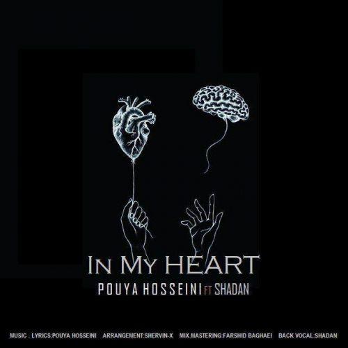 دانلود ترانه جدید پویا حسینی توی قلبم