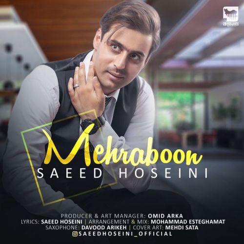دانلود ترانه جدید سعید حسینی مهربون