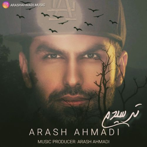 دانلود ترانه جدید آرش احمدی ترسیدم
