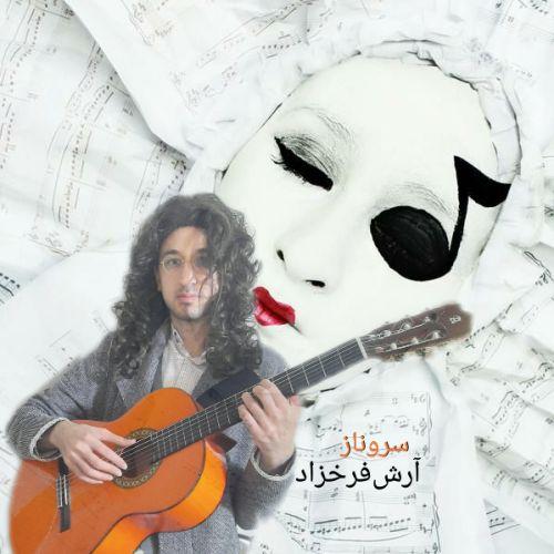 دانلود ترانه جدید آرش فرخزاد سروناز