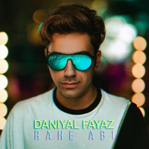 دانلود ترانه جدید دانیال فیاض راه آّبی