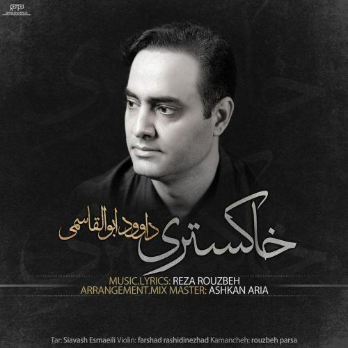 دانلود ترانه جدید داوود ابوالقاسمی خاکستری