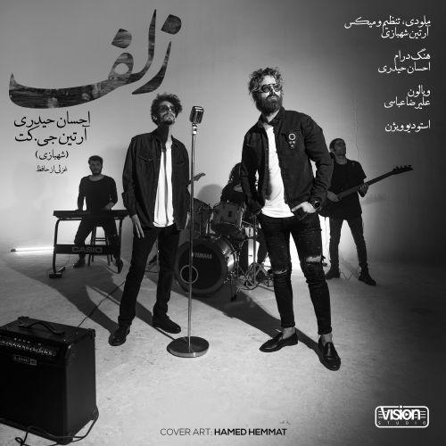 دانلود ترانه جدید احسان حیدری و آرتین جی کت (شهبازی) زلف