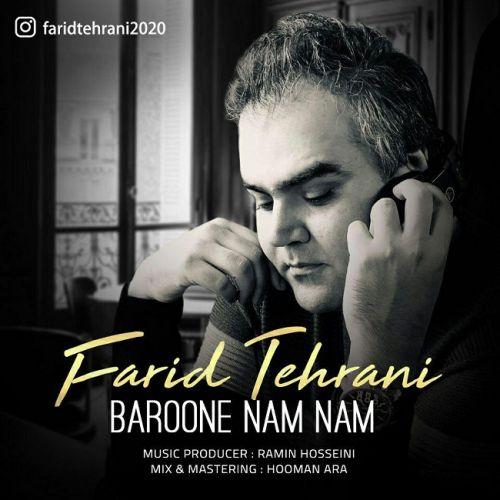 دانلود ترانه جدید فرید تهرانی بارون نم نم