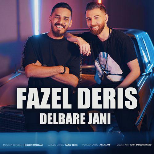دانلود ترانه جدید فاضل دریس دلبر جانی