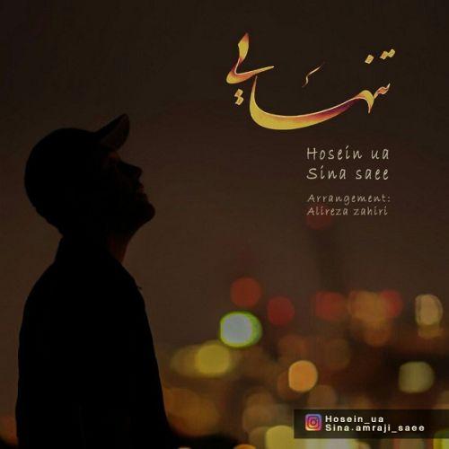 دانلود ترانه جدید حسین یو ای و سینا ساعی تنهایی