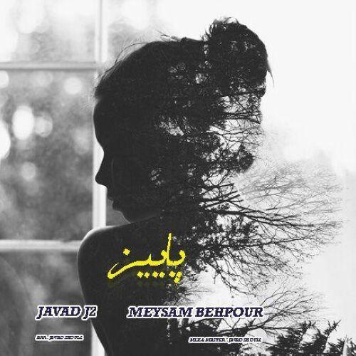 دانلود ترانه جدید جواد جی ۲ و میثم بهپور پاییز
