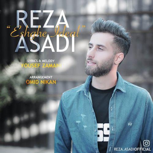 دانلود ترانه جدید رضا اسدی عشق ایدآل