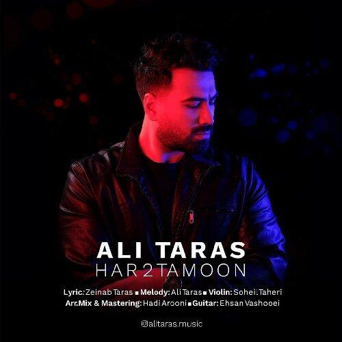 دانلود ترانه جدید علی تاراس هر دوتامون