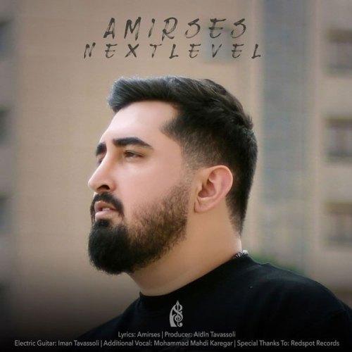 دانلود ترانه جدید Amir Ses Next Level