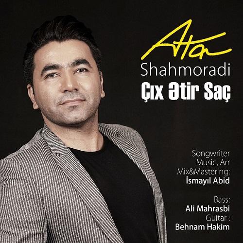 دانلود ترانه جدید عطا شاهمرادی چیخ عطیر ساچ