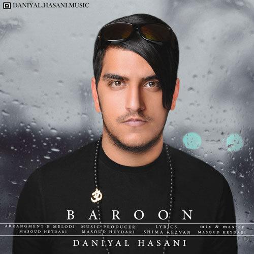دانلود ترانه جدید دانیال حسنی بارون