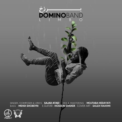 دانلود ترانه جدید گروه دومینو برزخ