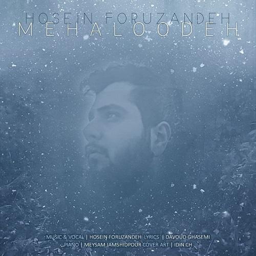 دانلود ترانه جدید حسین فروزنده مه آلوده