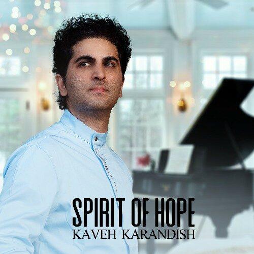دانلود ترانه جدید کاوه کاراندیش روح امید