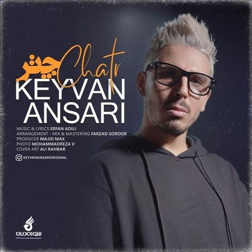دانلود ترانه جدید کیوان انصاری چتر