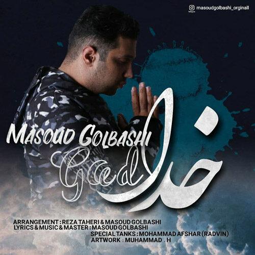 دانلود ترانه جدید مسعود گل باشی خدا