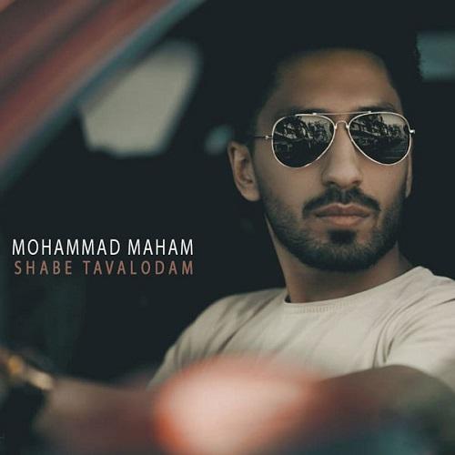 دانلود ترانه جدید محمد مهام شب تولدم (ورژن پیانو)