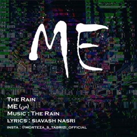دانلود ترانه جدید The Rain Me