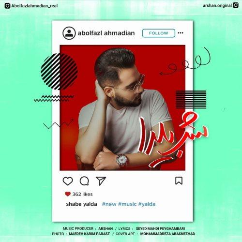 دانلود ترانه جدید ابوالفضل احمدیان شب یلدا