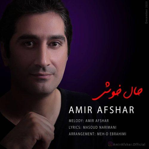دانلود ترانه جدید امیر افشار حال خوش