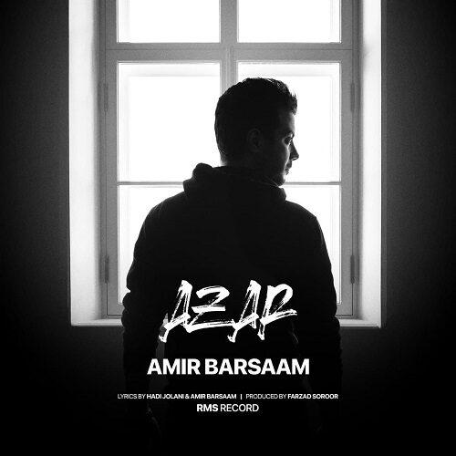 دانلود ترانه جدید امیر برسام آذر
