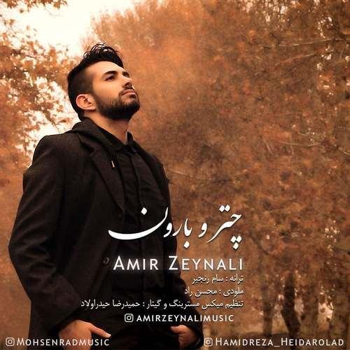 دانلود ترانه جدید امیر زینلی چتر و بارون