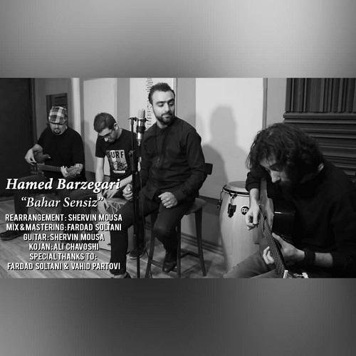 دانلود ترانه جدید حامد برزگری باهار سن سیز