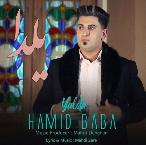 دانلود ترانه جدید حمید بابا یلدا