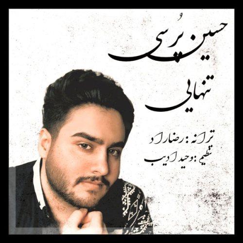 دانلود ترانه جدید حسین پرسی تنهایی