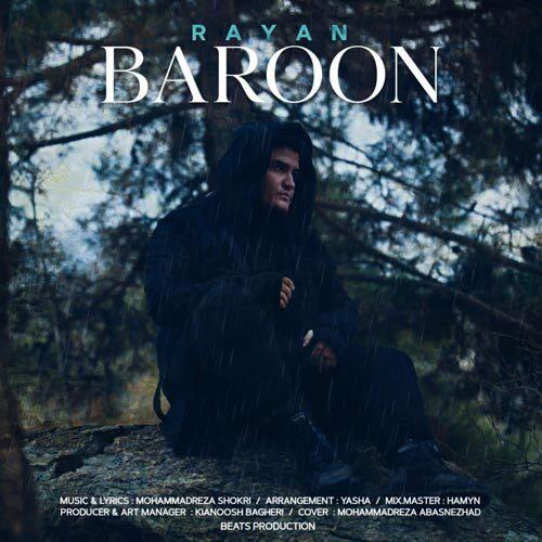 دانلود ترانه جدید رایان بارون