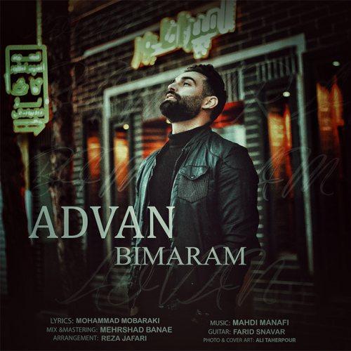 دانلود ترانه جدید ادوان بی مرام