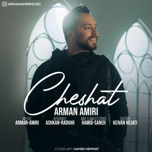 دانلود ترانه جدید آرمان امیری چشات