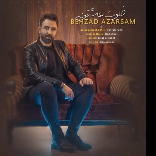 دانلود ترانه جدید بهزاد آذرسام خلوت عاشقونه