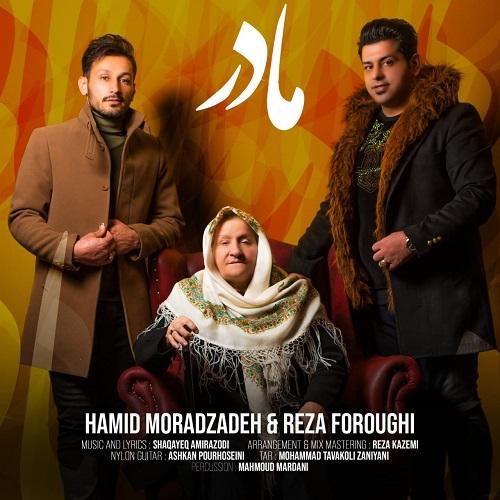 دانلود ترانه جدید حمید مرادزاده و رضا فروغی مادر