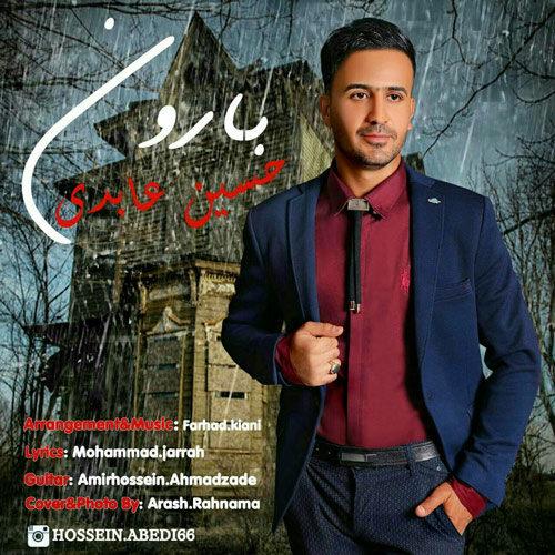 دانلود ترانه جدید حسین عابدی بارون