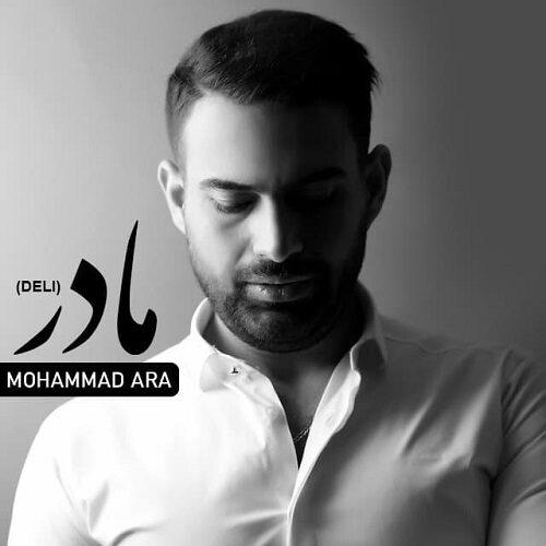 دانلود ترانه جدید محمد آرا مادر (دلی)