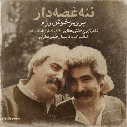 دانلود ترانه جدید پرویز خوش رزم ننه غصه دار