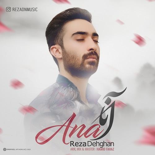 دانلود ترانه جدید رضا دهقان آنا