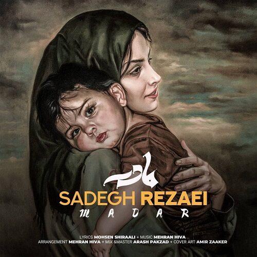 دانلود ترانه جدید صادق رضایی مادر