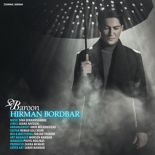 دانلود ترانه جدید هیرمان بردبار بارون