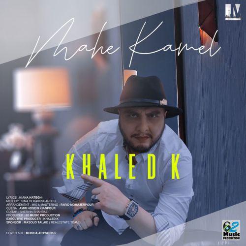 دانلود ترانه جدید خالد کی ماه کامل