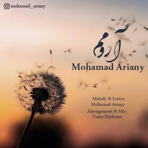 دانلود ترانه جدید محمد آریانی آرومم