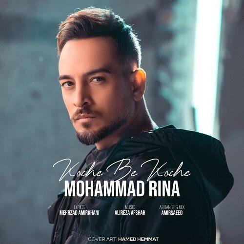 دانلود ترانه جدید محمد رینا کوچه به کوچه