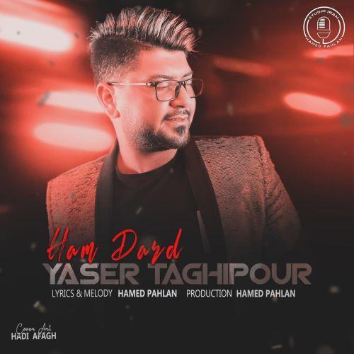دانلود ترانه جدید یاسر تقی پور همدرد