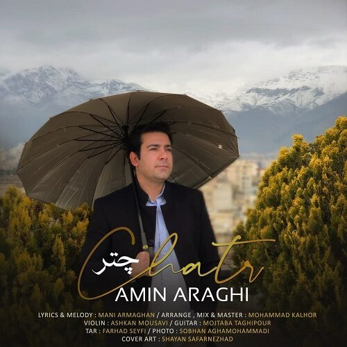 دانلود ترانه جدید امین عراقی چتر