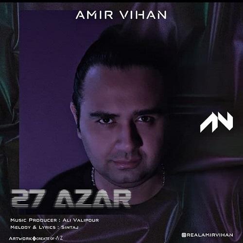 دانلود ترانه جدید امیر ویهان ۲۷ آذر